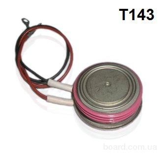 Тиристор Т-320.  Снят с производства.