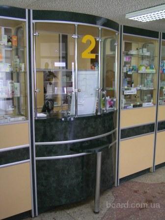 витрина аптечная,стелаж аптечный,прилавки аптечные