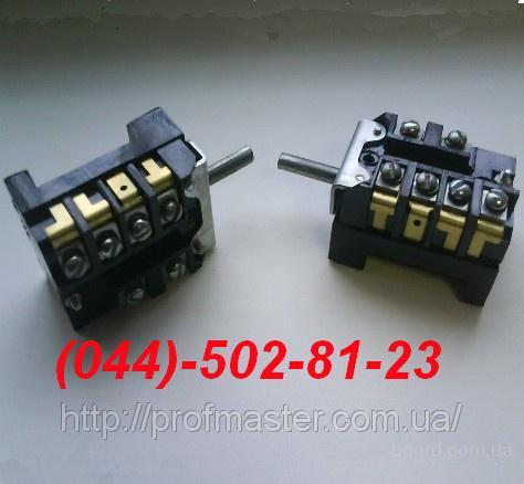 Переключатель ПМЭ-16, ПМЭ-05, ПМ-5, ПМ-16 переключатель мощности конфорок для бытовых электроплит и электроприборов...