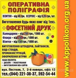 Р.А. Издательство. Типография полного цикла. Полиграфия.