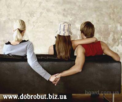 Выявление супружеской неверности, измена мужа жены