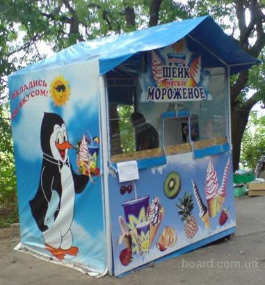 Продаю комбо фризер TAYLOR 8657 для производства мягкого мороженного.