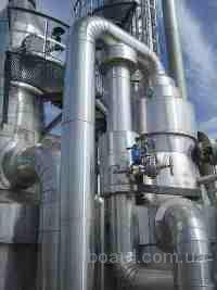 Высококонцентрированный до (52%), безметанольный формалин (содержание метанола 0,6%) позволяет получить смолы и...