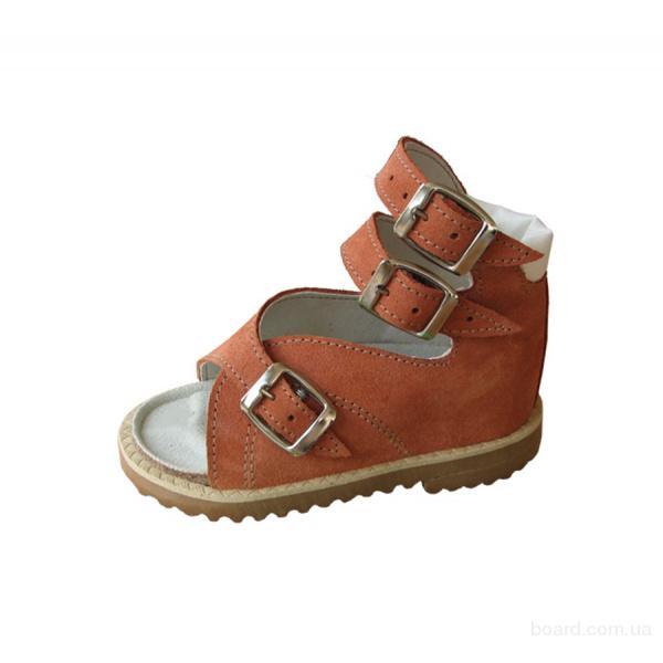 Обувь Для Детей Интернет Магазин В Москве