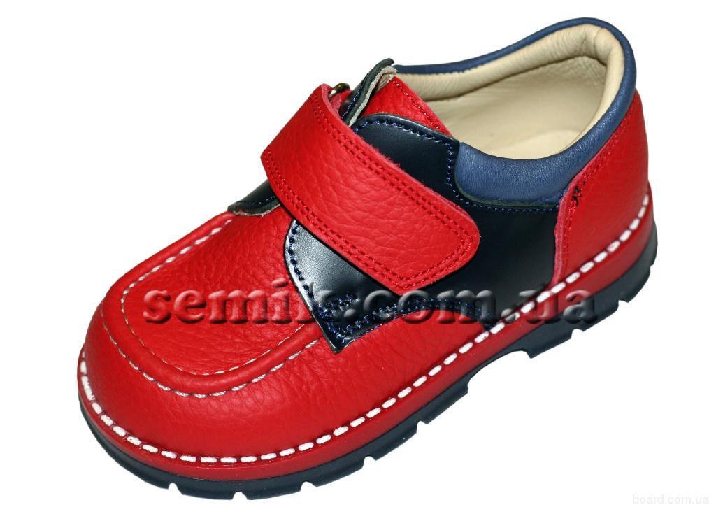 Панда Сан Магазин Детской Обуви