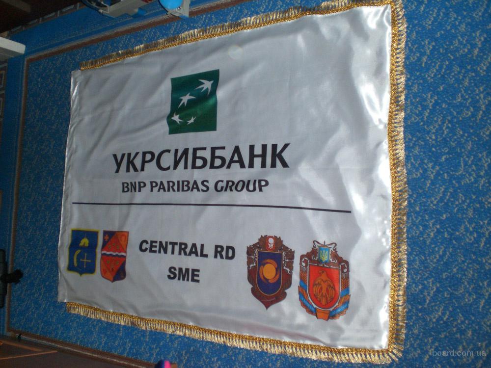 Изготовление флагов, флажков, флага.