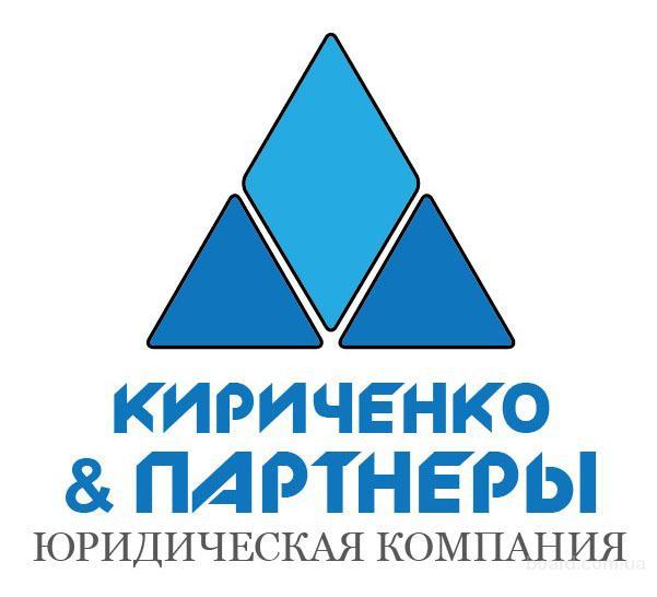 Одежда Секонд Хенд Больших Размеров