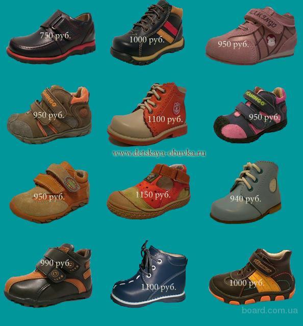 Дешево Детская Обувь И Одежда
