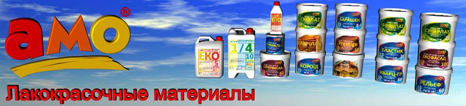 Производство лакокрасочной продукции расширяем дилерскую сеть.