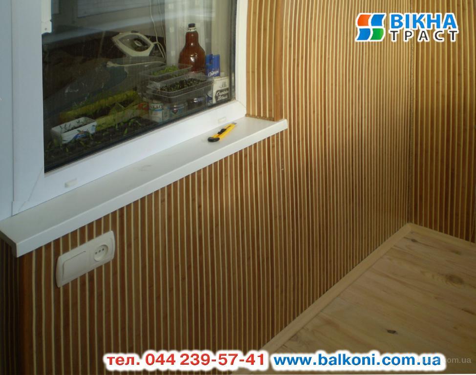 """Внутренняя отделка балконов """" ремонт балконов """" атлант."""