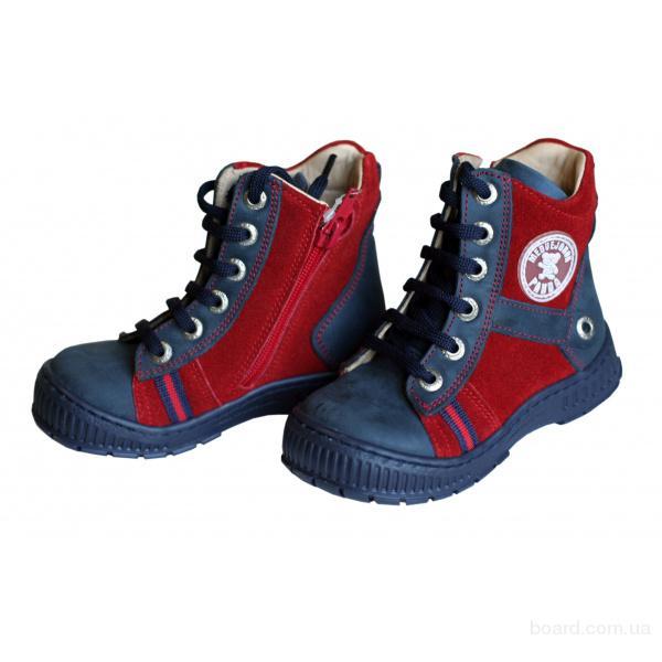 Обувь для занятия спортом детские