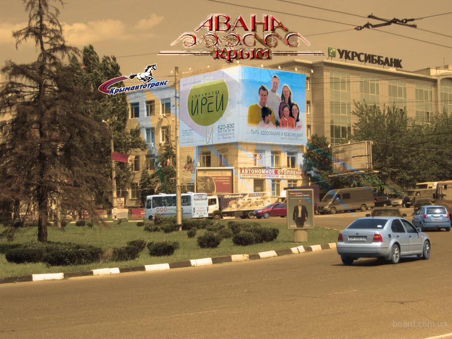 Размещение наружной рекламы в Крыму
