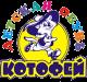 Магазин обуви Котофей в Киеве