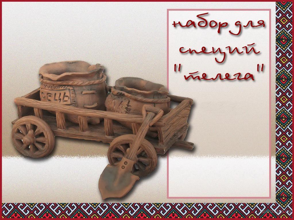 Глинян�е го��о�ки для запекания п�одам в Киев�кая обла���