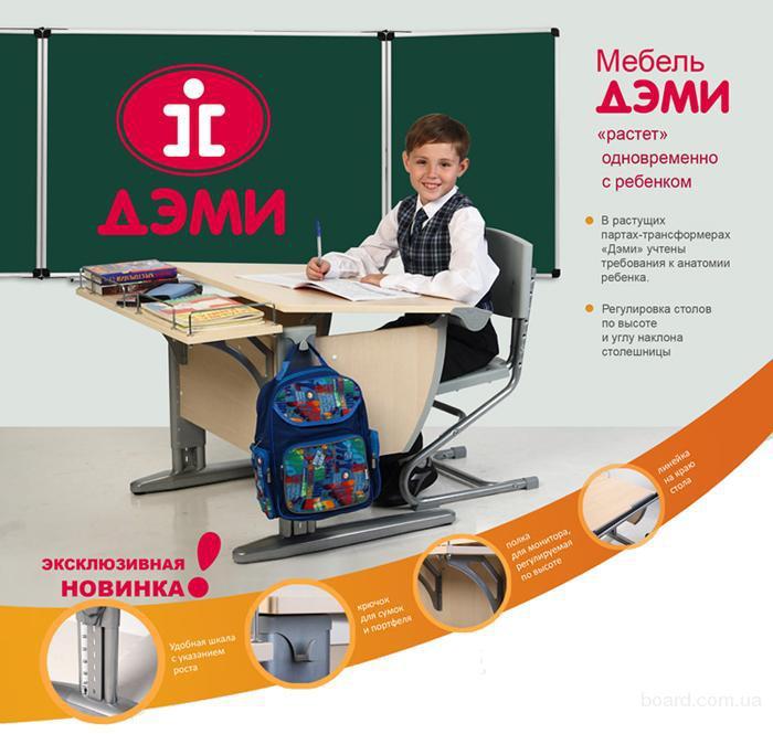 Детская парта трансформер Деми СУТ 14-01