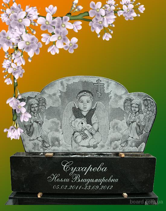http skorbota2008.ucoz.ru