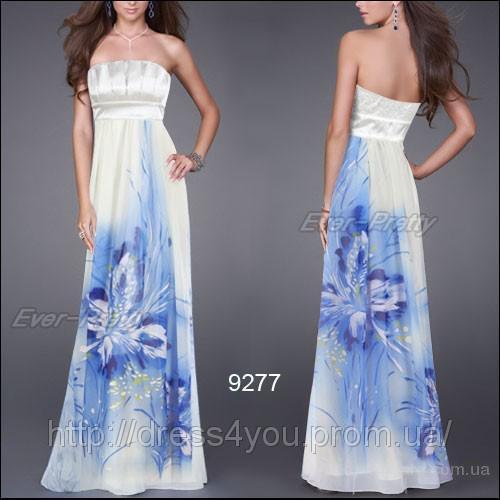 короткие платья со шлейфом