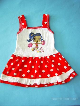 Платье Малышка.