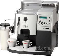 Кофеварка автоматическа Saeco Royal Coffee Bar б/у