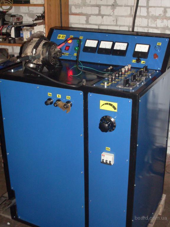 Стенд для проверки генераторов и стартеров Стенд для проверки генераторов и стартеров.  Увеличить.