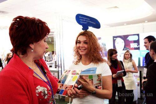 Услуги промо акций на выставках Киева