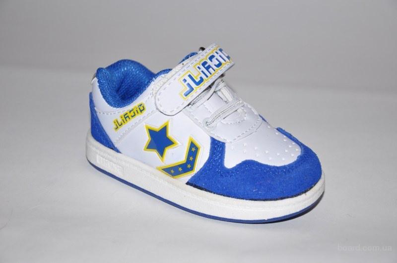 Обувь для первых шагов, удобная детская обувь недорого!.  Фотография 1.