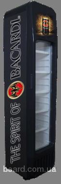 продам : холодильники для охлаждения напитков.