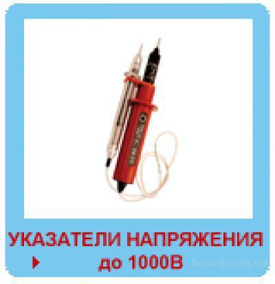 Двухполюсный индикатор, ступенчатая индикация до 400 В, светозвуковой, полярность, фаза, род тока (ТУ РА...