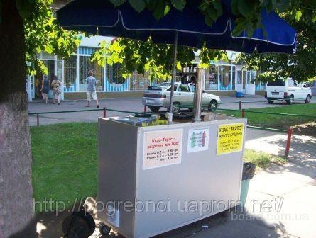 Ролл-бар для уличной торгогвли пивом, квасом (с применением охладителя)
