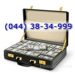 Взять кредит через брокера