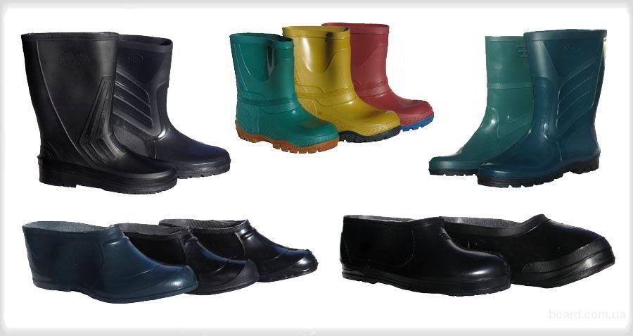 Детская обувь оптом от производителя в компании Империя Шуз.