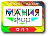 Женская одежда оптом по низким ценам в Одессе