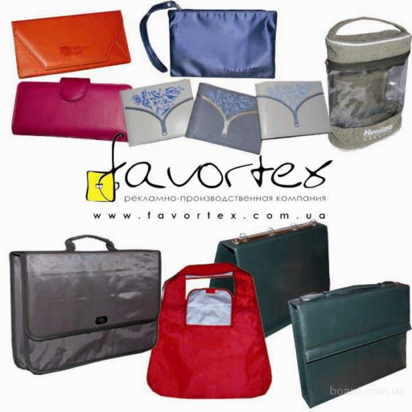 продам : Пошив сумок, портфелей, папок.