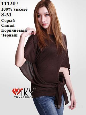 Купить бренды женской одежды оптом