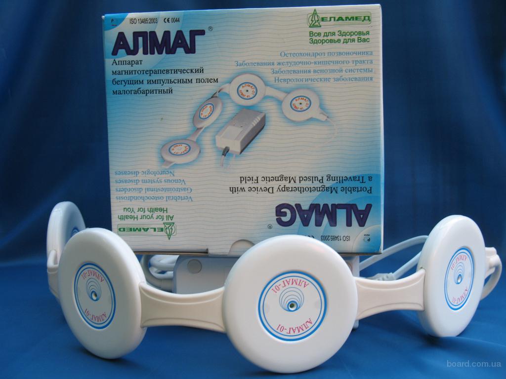 Алмаг-01 аппарат магнитотерапевтический 4500 грн