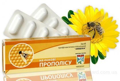 24 (ДЖИ24) - свечи от геморроя в Беларуси. Купить по цене руб на