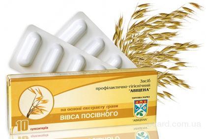 Свечи от простатита с прополисом в украине