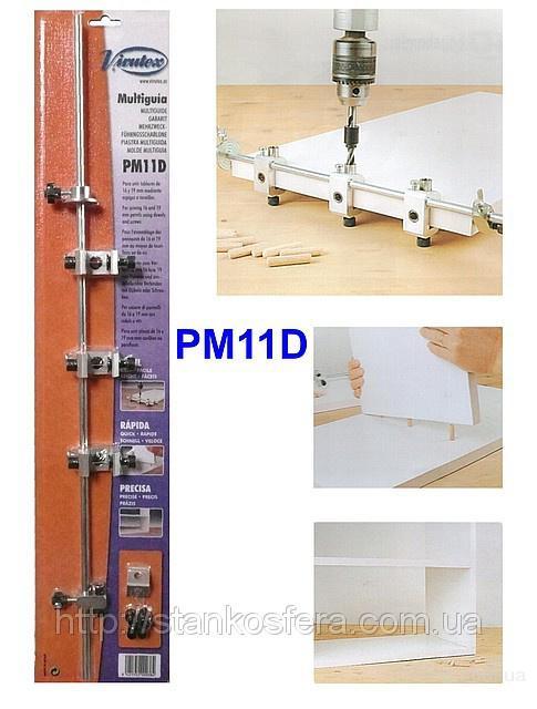 сверлильный кондуктор Мебельный сверлильный кондуктор Virutex PM11D
