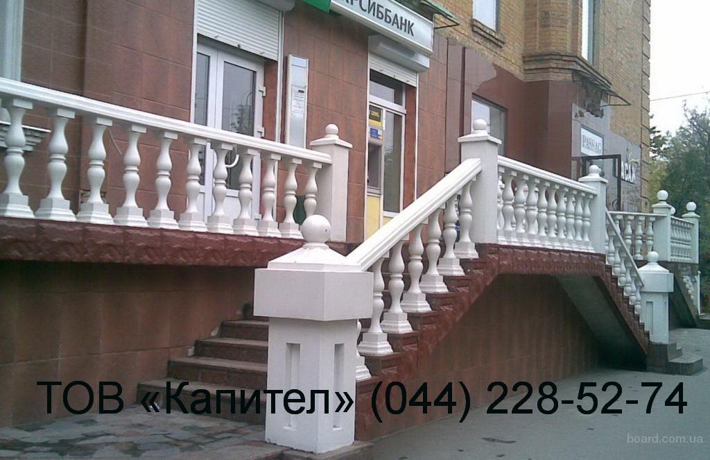 Архитектурный декор из бетона и гипса тел. 0970211022 ::: ма.