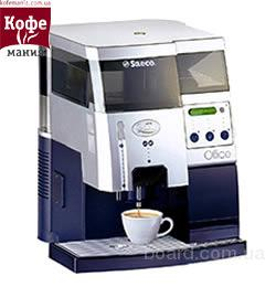 кофемашина для офиса кофемашина для офиса Saeco Royal Office