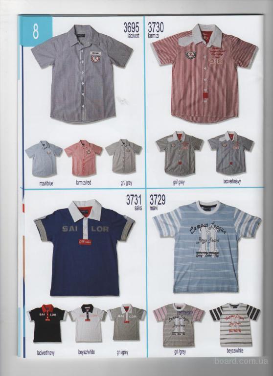 Одежда для подростка из китая одежда