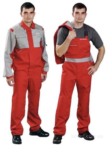 Рабочая одежда в ассортименте продам