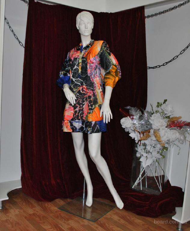 Купить одежду женскую днепропетровск