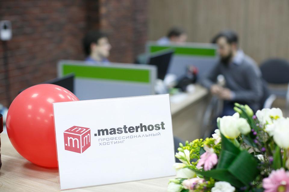 Регистрация доменов на хостинге Мастерхост