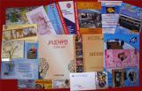 Печать каталогов, печать флаеров, печать буклетов