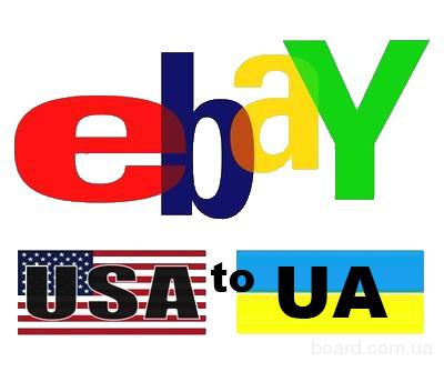Купить женскую одежду из америки