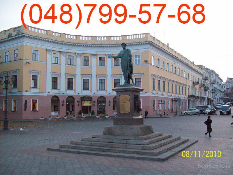 Однокомнатная квартира посуточно в Одессе Приморский