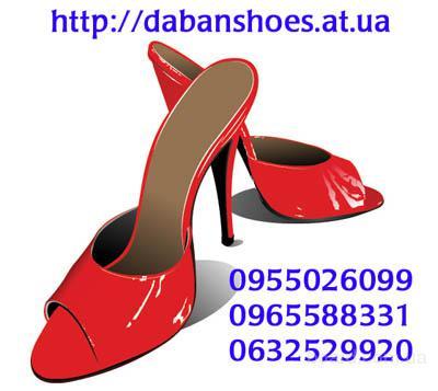 Женская Обувь Весна Лето 2014 Интернет Магазин