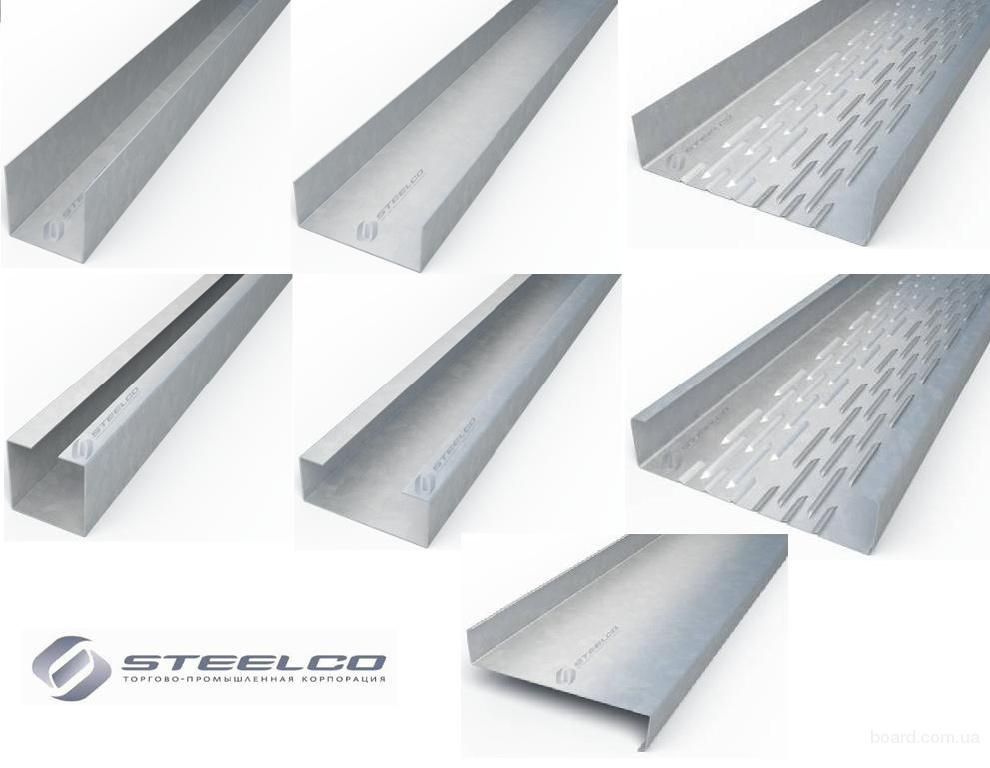 Профиль из оцинкованной стали: уголок,  П, С ,Z ,U, кронштейн крепежный для навесных фасадов  и каркасного строительства.  Большой выбор! Цены произво