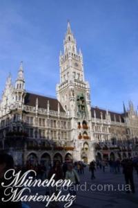 Экскурсии по Мюнхену и Баварии. Экскурсии по Германии.
